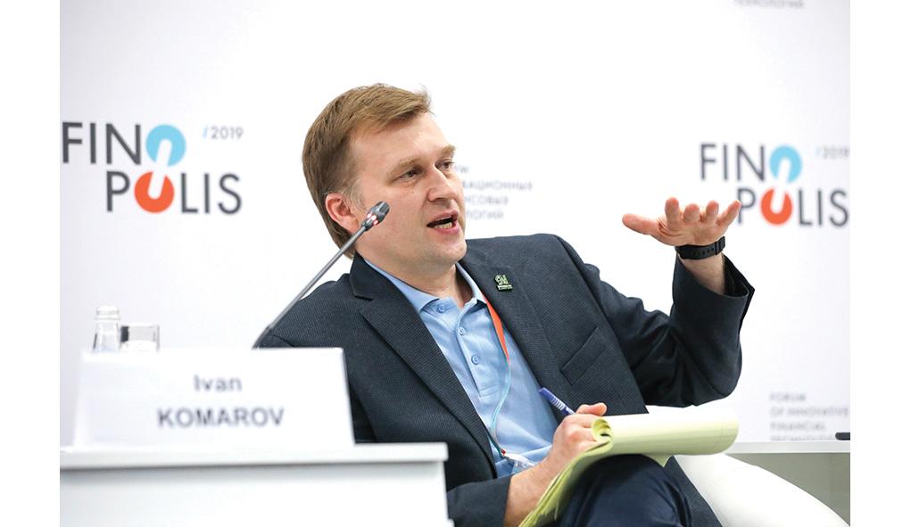 Максим Еременко