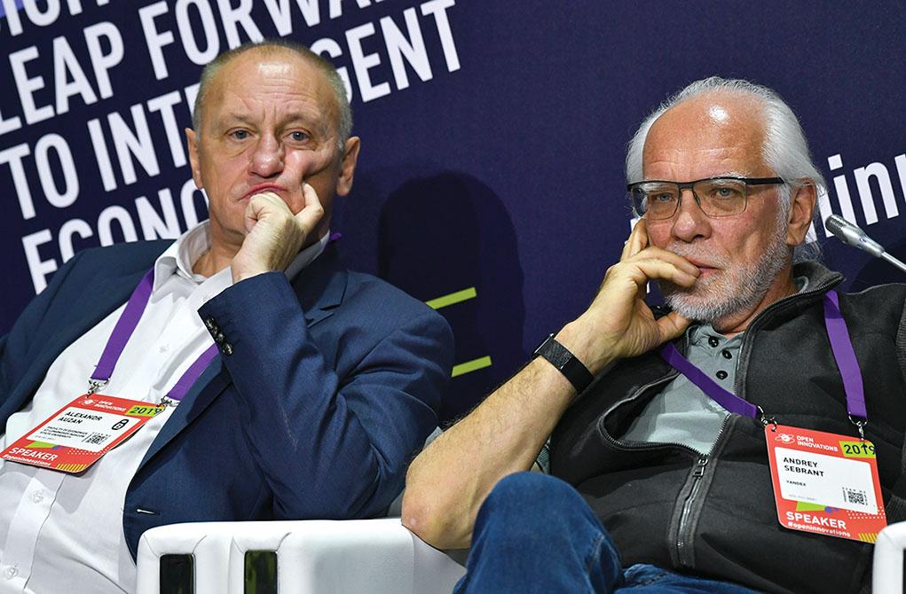 Александр Аузан и Андрей Себрант